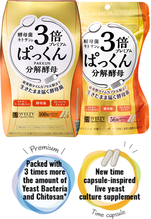 SVELY Triple Pakkun Yeast PREMIUM Premium 3 times more the amount of Yeast Bacteria and Chitosan* New time capsule-inspired live yeast culture supplement Time capsule