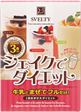 SVELTY Shake de Diet