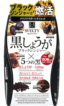 SVELTY Black Ginger